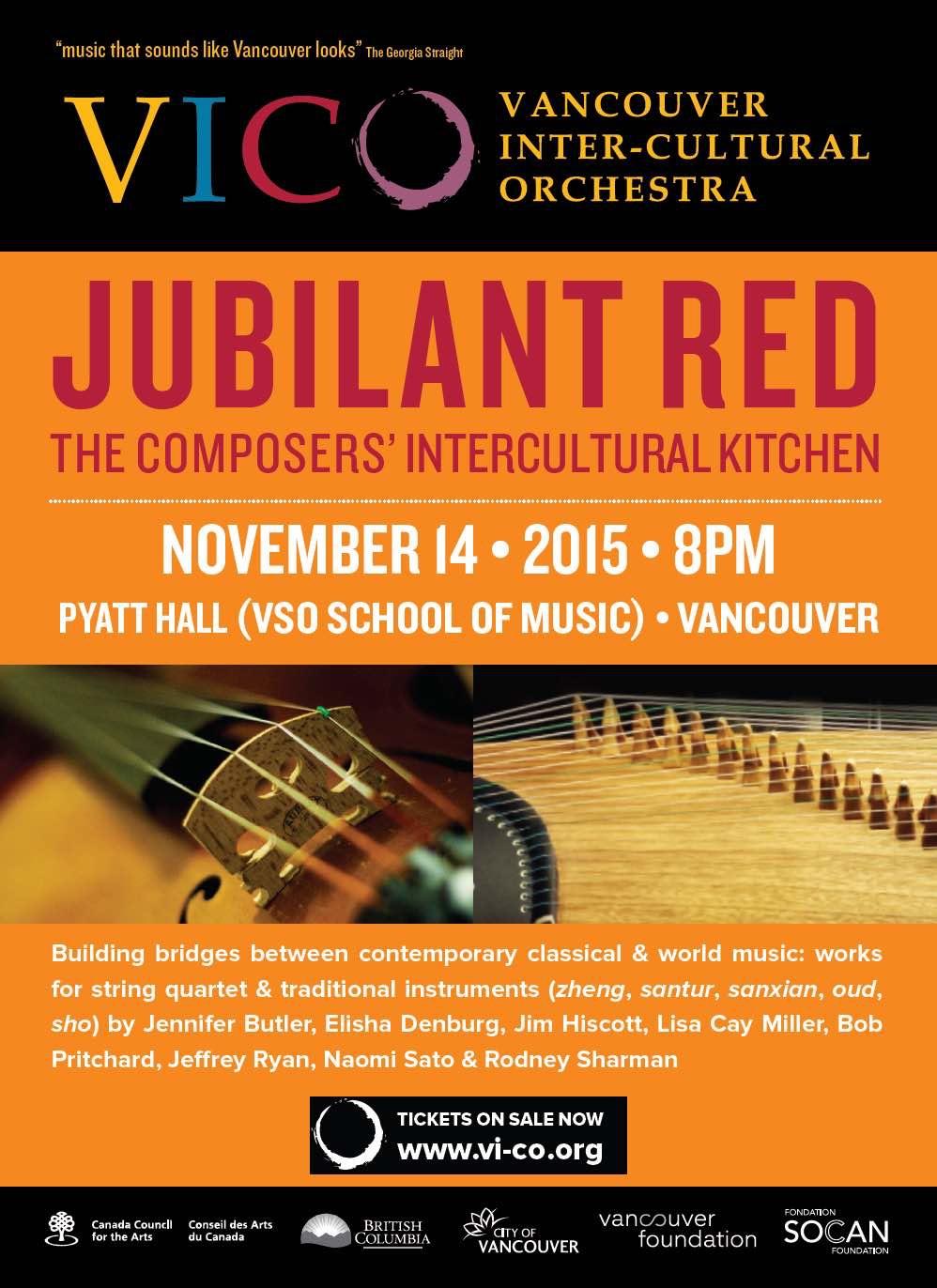 Jubilant concert poster
