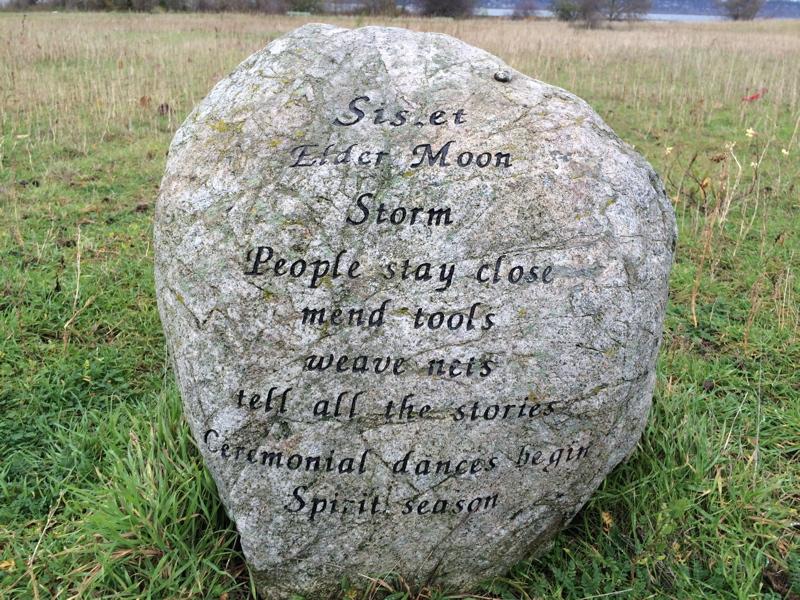 Siset stone